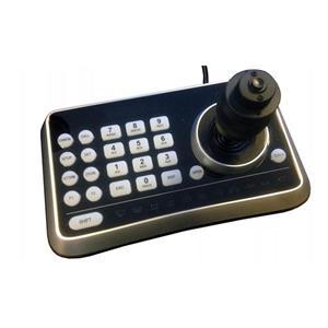 Controller PTZ